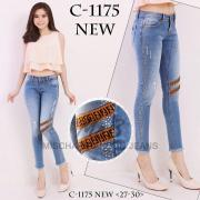 jeans 1175